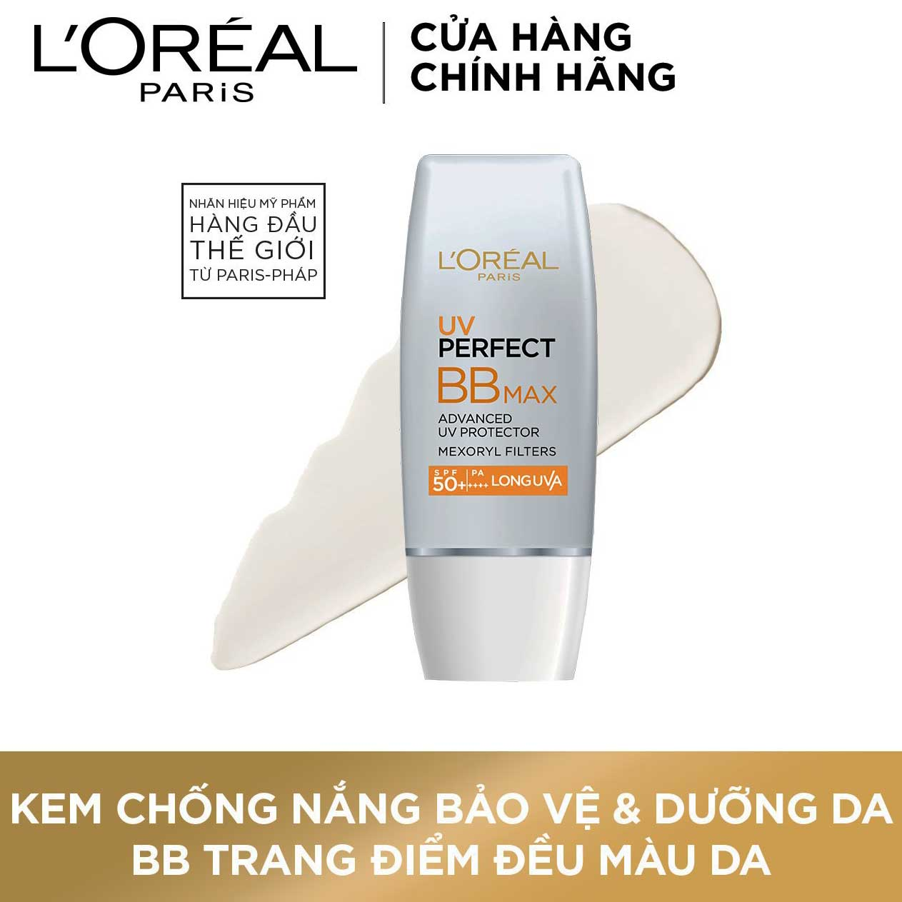Loreal-UV-Perfect-BB-Max